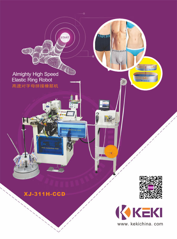 High-speed stitching on letters elastic robot XJ-311H-CCD