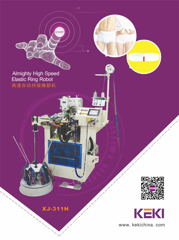 高速自动拼接bob足球app官网机XJ-311H